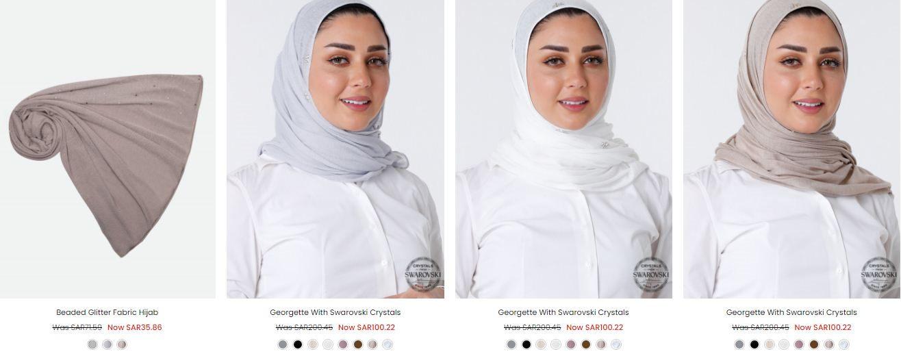 عروض ريفا السعوديه فى العيد حجاب